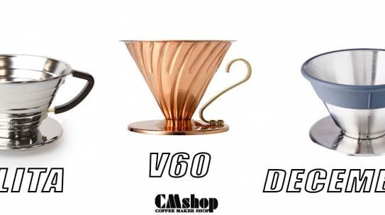 Sự khác biệt giữa thiết kế 3 phễu lọc December, Hario V60 và Kalita Wave